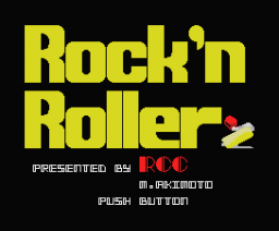Rock'n Roller (1988, MSX, Kaeru Soft)