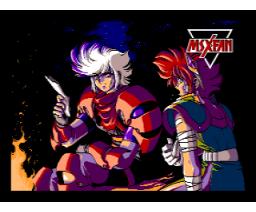MSX・FAN Disk Magazine #20 (1993, MSX2, Tokuma Shoten Intermedia)