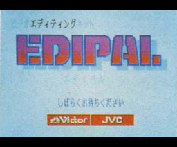 Edipal (1988, MSX2, Victor Co. of Japan (JVC))