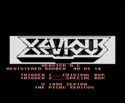 The Micro Xevious (1990, MSX, Zemina)
