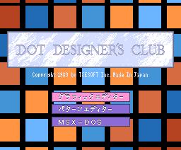 Dot Designer Club (1989, MSX2, MSX2+, T&ESOFT)