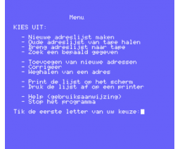 De Demo (1985, MSX, Philips)