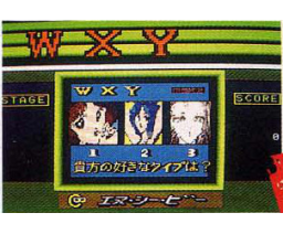 WXY (1988, MSX2, Clever Bits)