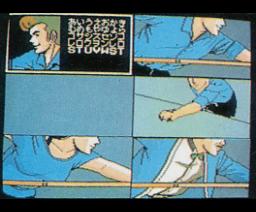 Break Shot (MSX2, Konami)