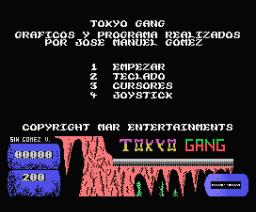Tokyo Gang (1990, MSX, G.LL. Software)