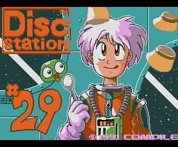 Disc Station 29 (1991, MSX2, Compile)
