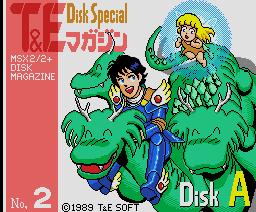 T&E Magazine Disk Special 2 (1989, MSX2, T&ESOFT)