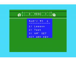 English verb conjugation (1983, MSX, Central education)