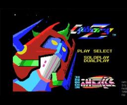 Cyborg Z (1991, MSX, Zemina)