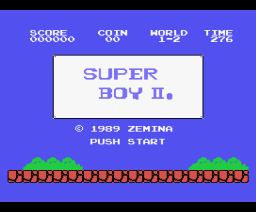 Super Boy II (1989, MSX, Zemina)