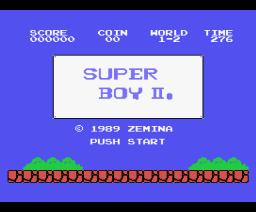 Super Boy II (1989, MSX, Zemina)
