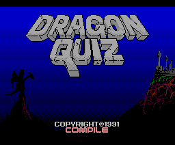 Dragon Quiz (1991, MSX2, Compile)