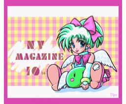 NV Magazine 1996-10 (1996, MSX2, Syntax)
