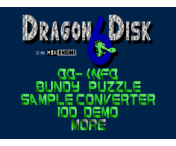 Dragon Disk #06 (1991, MSX2, MSX-Engine)