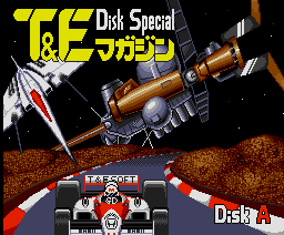 T&E Magazine Disk Special (1988, MSX2, T&ESOFT)