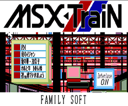 MSX Train (1993, MSX2, Family Soft)