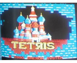 Tetris (1990, MSX, Saeron)