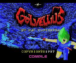 Devil Golvellius (1987, MSX, Compile)