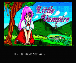 Little Vampire (1988, MSX2, Alice Soft)