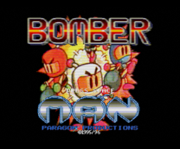 Bomberman (1995, MSX2, Paragon Productions)