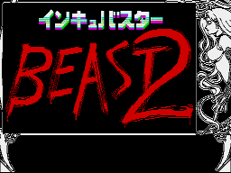 beast software_Beast 2 (1992, MSX2, Birdy software) | Generation MSX