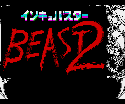 Beast 2 (1992, MSX2, Birdy software)