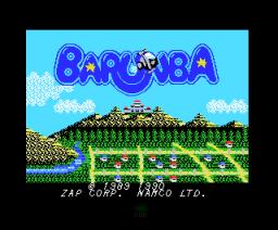 Barunba (1990, MSX2, MSX2+, NAMCO)