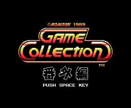 Konami Game Collection Special (1989, MSX, MSX2, Konami)