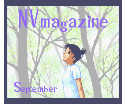 NV Magazine 1997-09 (1997, MSX2, Syntax)