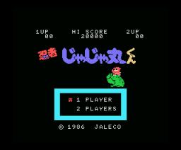 Ninja Jaja Maru kun (1986, MSX, Nippon Dexter)