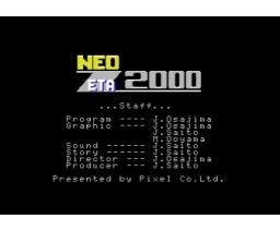 Zeta 2000 (1985, MSX, Pixel)