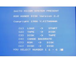 ROM Hunter MK2 (1986, MSX, Daito Micom System)