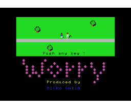 Worry (1985, MSX, Microcabin)