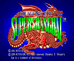 Super Shang Hai Dragon's Eye (1991, MSX2, Activision)