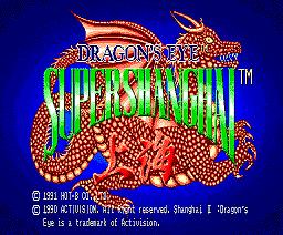 Super Shang Hai Dragons Eye (1991, MSX2, GA-Yume / HOT・B)