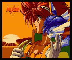 MSX Fan 17 (1993, MSX2, Tokuma Shoten Intermedia)