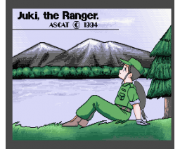 Juki, the Ranger (1994, MSX2, ASCAT)