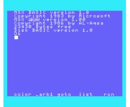 Arabic Barq Basic (1986, MSX, Barq)