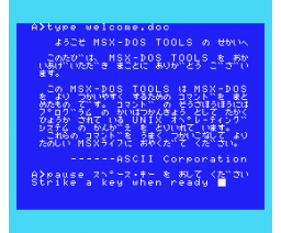 MSX-DOS Tools (1987, MSX, ASCII Corporation)