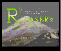R2 Chaser's (1996, Turbo-R, Studio Sequence)