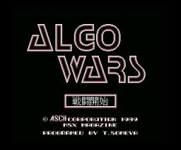 Algo Wars (1989, MSX2, MSX Magazine (JP))
