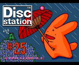 Disc Station 25 (1991, MSX2, Compile)