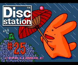 Disc Station 25 (1991, MSX2, MSX2+, Compile)