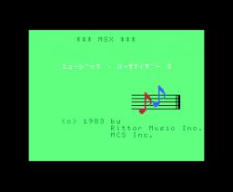 Music Harmonizer 3 (1984, MSX, Rittor Music / MCS)