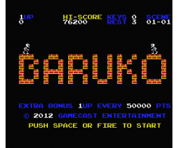 Baruko (2012, MSX, GameCast Entertainment)