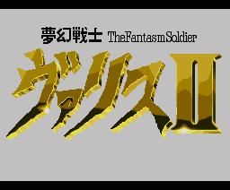 Fantasm Soldier Valis 2 (1989, MSX2, Telenet Japan)
