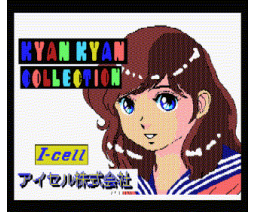 Kyan Kyan Collection (1989, MSX2, I-cell)