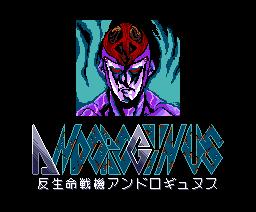 Andorogynus (1987, MSX2, Telenet Japan)