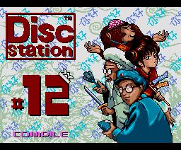 Disc Station 12 (90/5) (1990, MSX2, MSX2+, Compile)