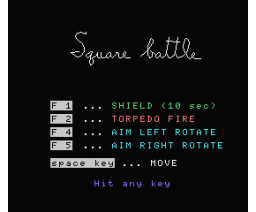 Square Battle (1984, MSX, MSX Magazine (JP))